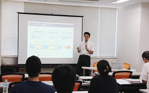 ビジネスプラン策定ワークショップ ~勝てるビジネスプランづくり~